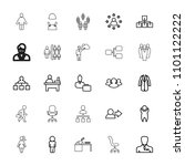 manager icon. collection of 25... | Shutterstock .eps vector #1101122222