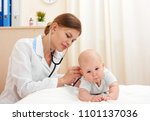 cute baby having general... | Shutterstock . vector #1101137036