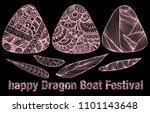 dragon boat festival greeting...