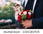 witnesses of the groom stand... | Shutterstock . vector #1101181925