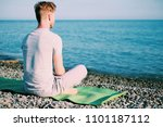a young slender guy of 20 29... | Shutterstock . vector #1101187112