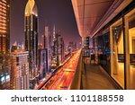 dubai sunset panoramic view...   Shutterstock . vector #1101188558