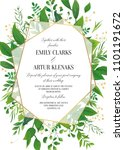 wedding invitation  floral... | Shutterstock .eps vector #1101191672