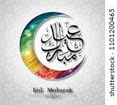 eid mubarak greeting. colorful...   Shutterstock .eps vector #1101200465