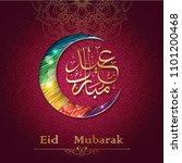 eid mubarak greeting. colorful... | Shutterstock .eps vector #1101200468