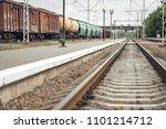 lutsk  ukraine  may 22  2018 ... | Shutterstock . vector #1101214712