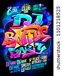 dance battle party vector... | Shutterstock .eps vector #1101218525