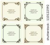 vector decorative text frames | Shutterstock .eps vector #110122592