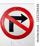 Small photo of Don't turn right. Please keep left only.