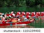 scene of a competitive boat... | Shutterstock . vector #1101239402