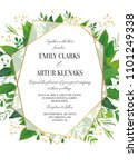 wedding invitation  floral... | Shutterstock .eps vector #1101249338