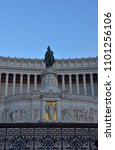 Small photo of The Altare della Patria or Il Vittoriano, is a monument built in honor of Victor Emmanuel, the first king of a unified Italy, located in Rome. Partial view