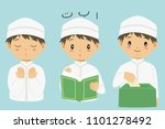 muslim kids cartoon vector set. ... | Shutterstock .eps vector #1101278492