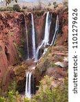 ouzoud waterfall  moroccan... | Shutterstock . vector #1101279626