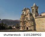 oaxaca church of soledad  ... | Shutterstock . vector #1101288902