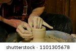 professional male potter...   Shutterstock . vector #1101305678