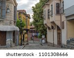 plovdiv  bulgaria   may 24 ... | Shutterstock . vector #1101308666