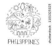 national symbols of philippines ...   Shutterstock .eps vector #1101325325