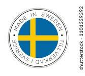 made in sweden flag icon.   Shutterstock .eps vector #1101339392