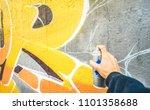 detail of street artist...   Shutterstock . vector #1101358688