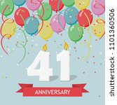 41 years selebration. happy... | Shutterstock .eps vector #1101360506