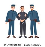 two policemen in uniform... | Shutterstock .eps vector #1101420392