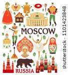 russia icons set. vector... | Shutterstock .eps vector #1101423848