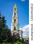 view of bell tower at holy... | Shutterstock . vector #1101441812