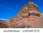 the quebrada de las conchas at... | Shutterstock . vector #1101447272