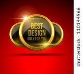 golden luxury label on red silk ... | Shutterstock .eps vector #110144966