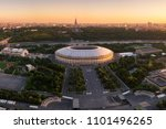 moscow may 25  2018  aerial... | Shutterstock . vector #1101496265