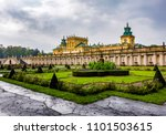 Wilanow Palace In Warshaw