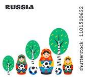 russian matrioshka  birch and... | Shutterstock .eps vector #1101510632