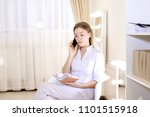 young female cosmetologist...   Shutterstock . vector #1101515918