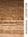 Massive Limestone Blocks Of The ...
