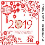 greeting card for 2019 chinese... | Shutterstock . vector #1101570878