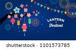 sky lantern festival  chinese ... | Shutterstock .eps vector #1101573785