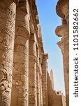 karnak temple complex | Shutterstock . vector #1101582662