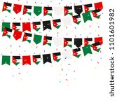 jordan bunting flags with... | Shutterstock .eps vector #1101601982