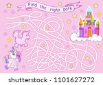 find the right path maze from... | Shutterstock .eps vector #1101627272