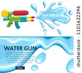 Colorful Water Gun. Water...