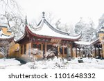 Yongfu Monastery Complex In...