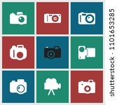 photographing icon. collection... | Shutterstock .eps vector #1101653285