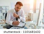 professional real estate broker ... | Shutterstock . vector #1101681632
