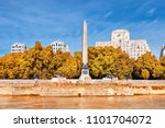 cleopatra's needle  an ancient... | Shutterstock . vector #1101704072
