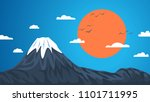 volcano in the background of... | Shutterstock .eps vector #1101711995