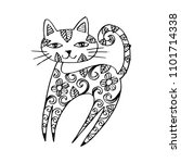cute cat doodle outline  | Shutterstock .eps vector #1101714338