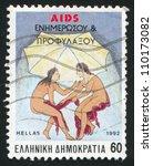 greece   circa 1992  stamp... | Shutterstock . vector #110173082
