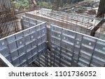 kuala lumpur  malaysia  july 25 ... | Shutterstock . vector #1101736052