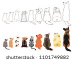 cats and dogs looking up... | Shutterstock .eps vector #1101749882